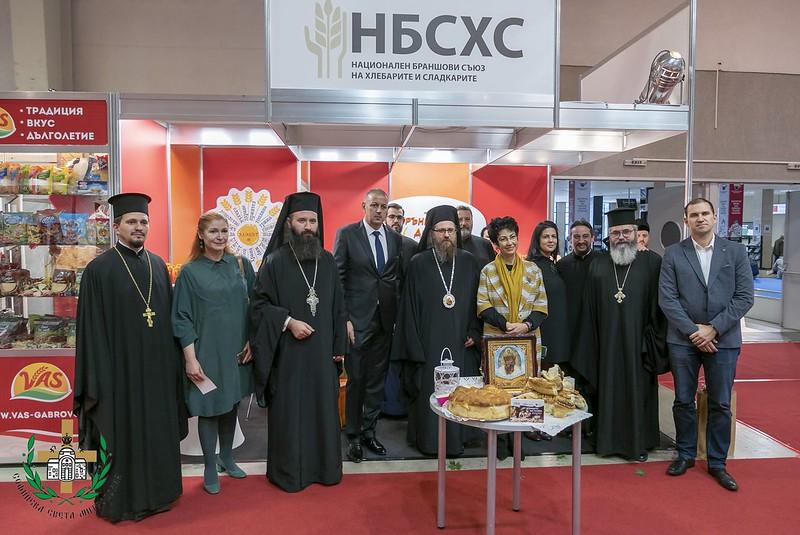 Водосвет за българските хлебопроизводители на международно изложение в столицата - 06.11.2019 г.