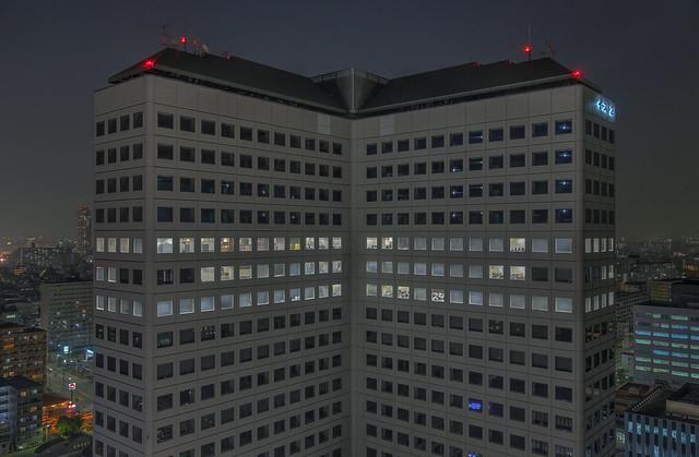 Tokyo 4560