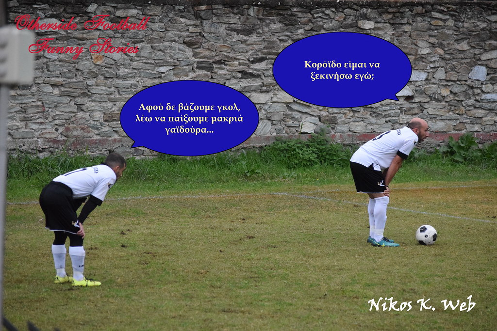 otherside football funny stories No 38