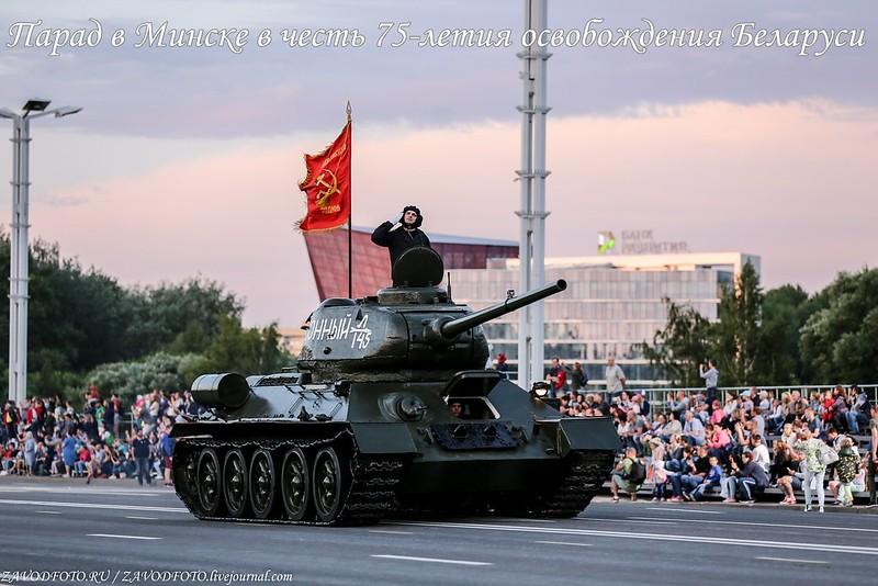 Парад в Минске в честь 75-летия освобождения Беларуси