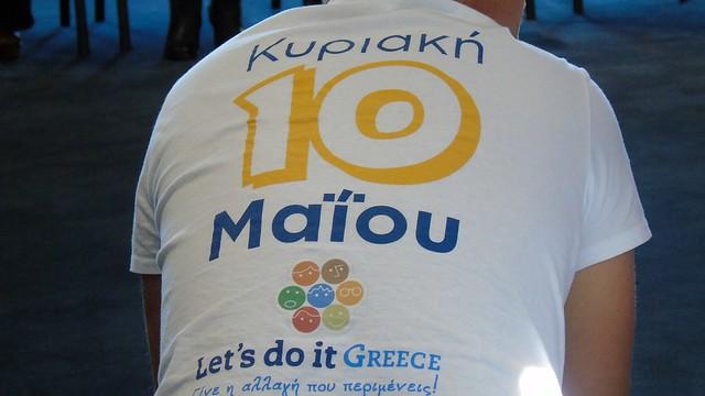 9_ Let's Do It Greece_Lefkada