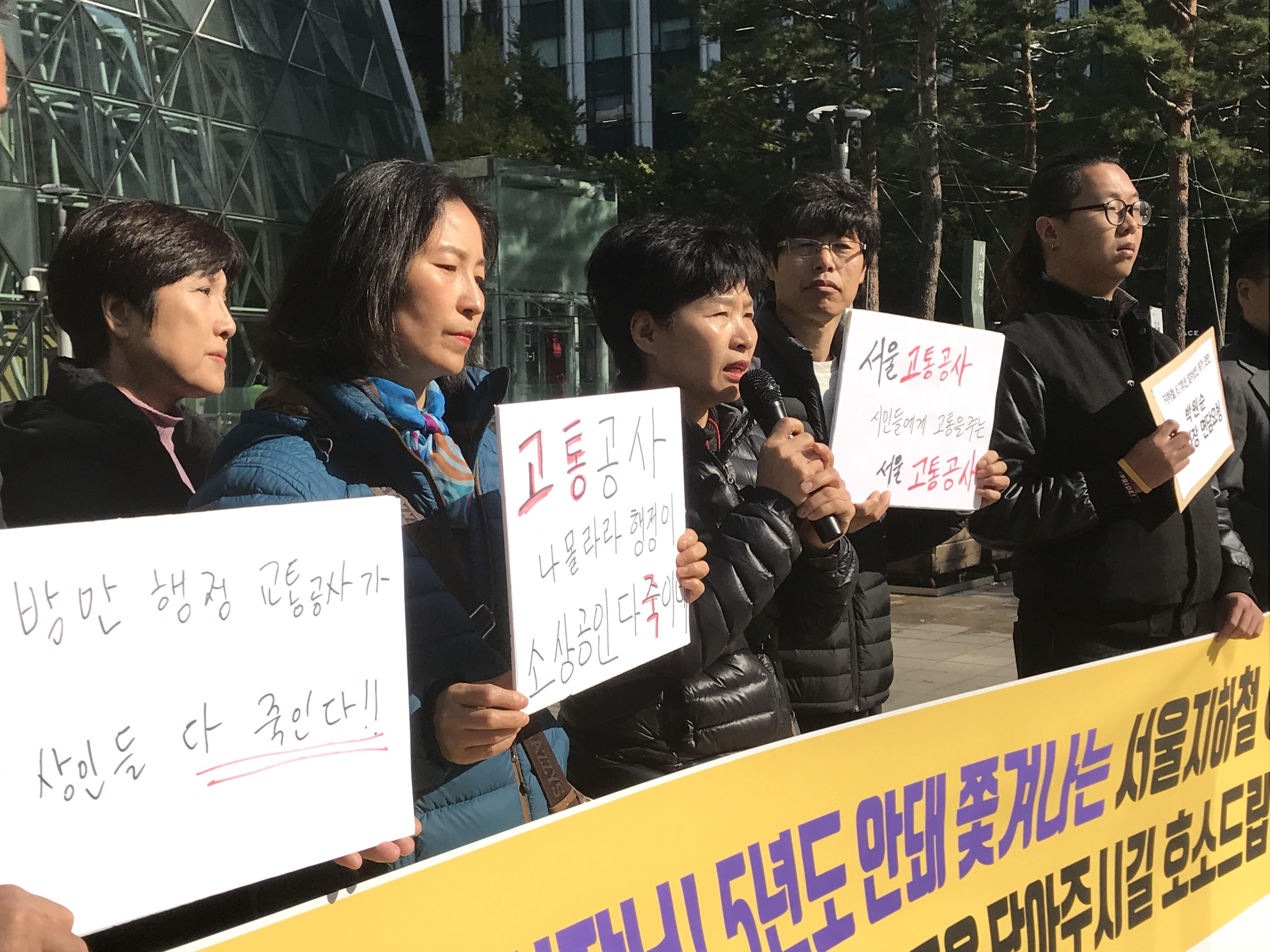 20191107_상인들의 서울시장면담요청