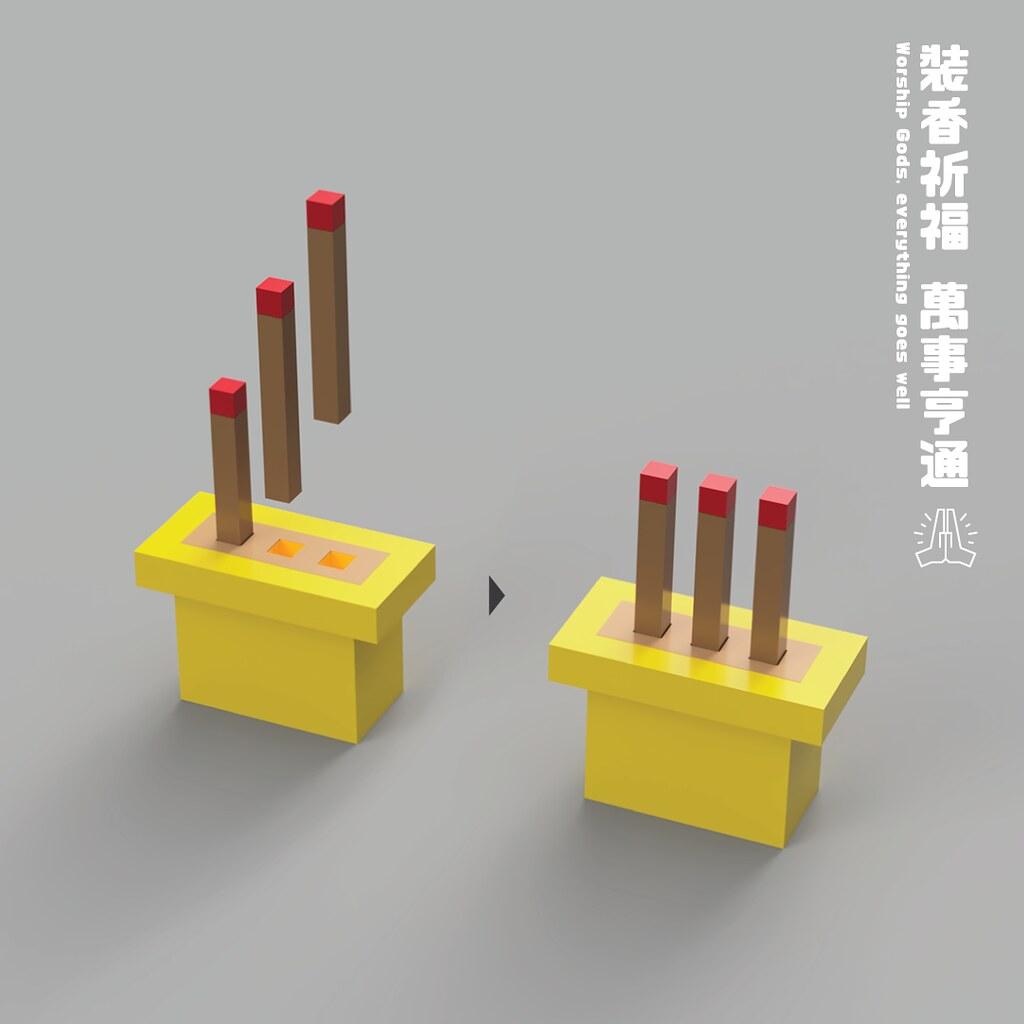 隨時隨地想拜就拜!仙氣滿點的 GodToys「神仙玩具」迷你神台系列 盲抽盒玩 全五款+五款隱藏版