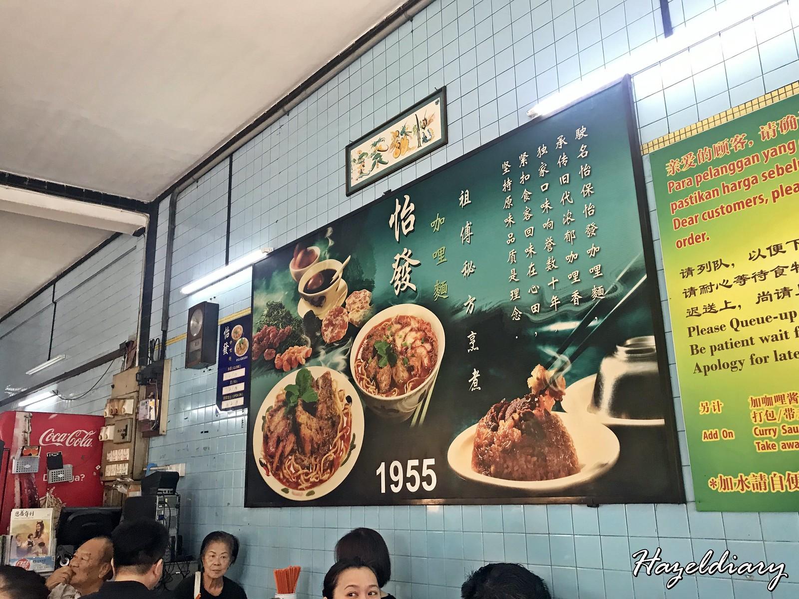 Yee Fatt Curry Ipoh-6