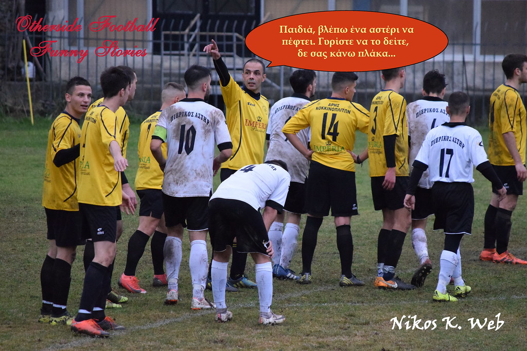 otherside football funny stories No 39