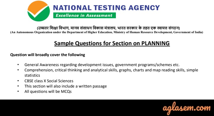 JEE Main 2020 Sample paper for Planning section