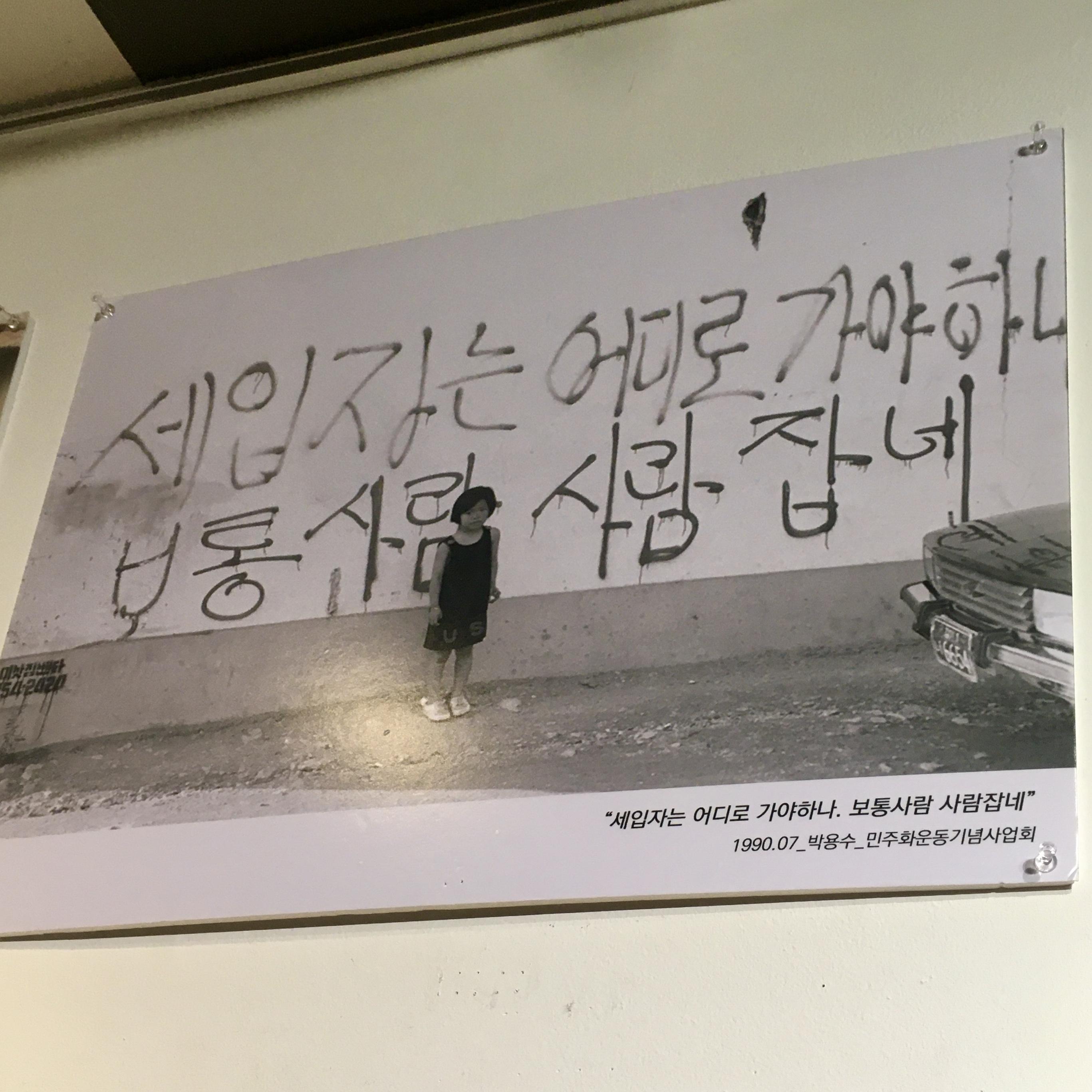 20191105_민생팀사진전 (3)