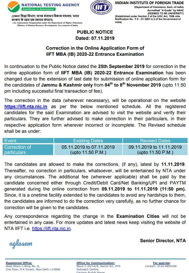 IIFT 2020 Application Form Correction Window To Open On New Date, 9 Nov