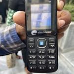 Facebook Button on ethio telecom mobile phone