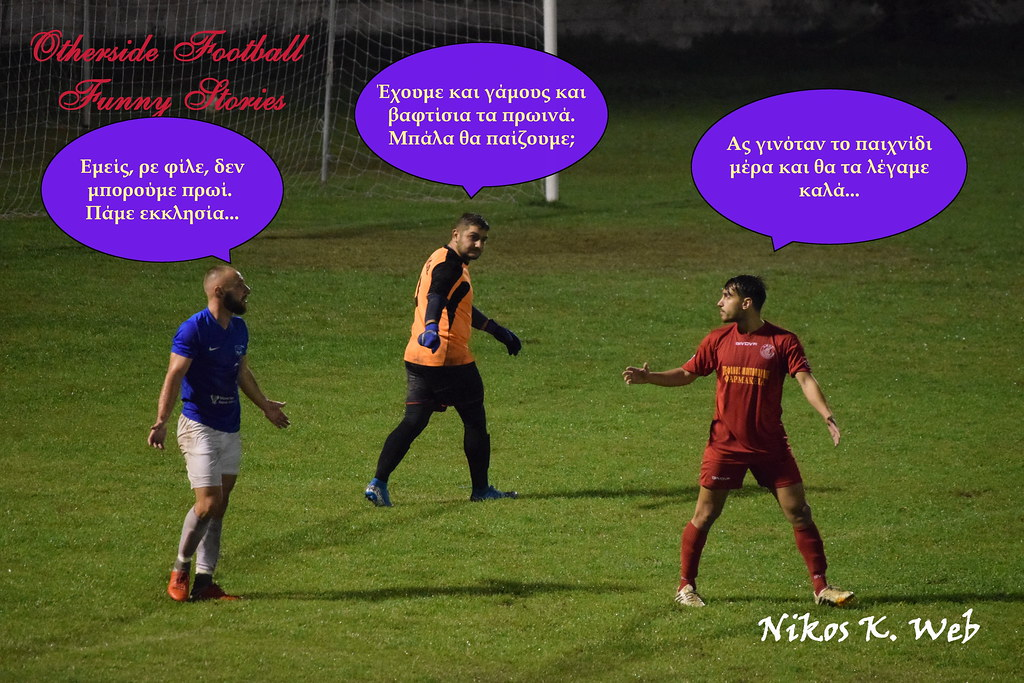 otherside football funny stories No 40