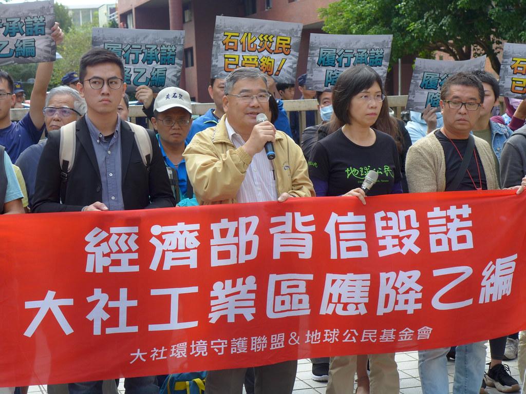 大社居民與環保團體於營建署前抗議經濟部背信毀諾。孫文臨攝。