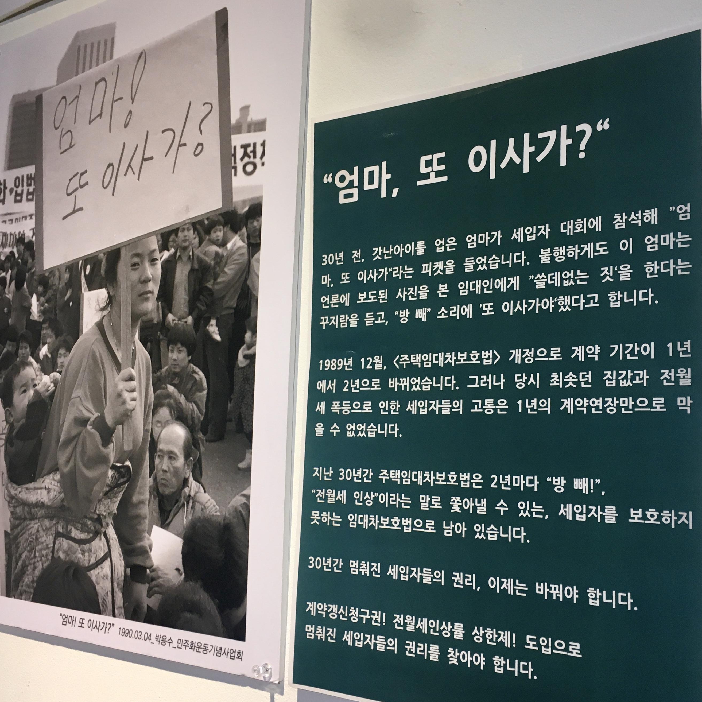 20191105_민생팀사진전 (1)