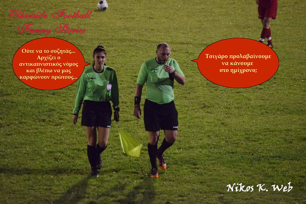 otherside football funny stories No 41