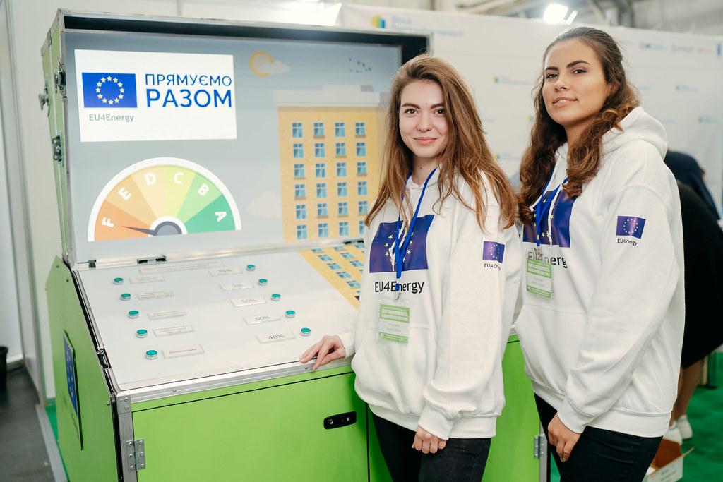 EU4Energy at the CommunTech 2019