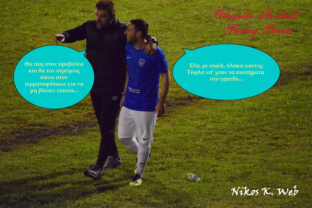 otherside football funny stories No 42