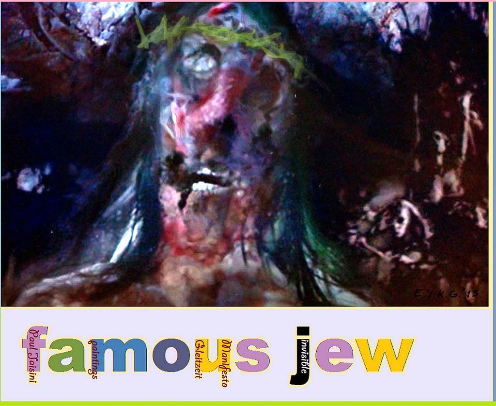 famous jew artwork Paul Jaisini matt frame
