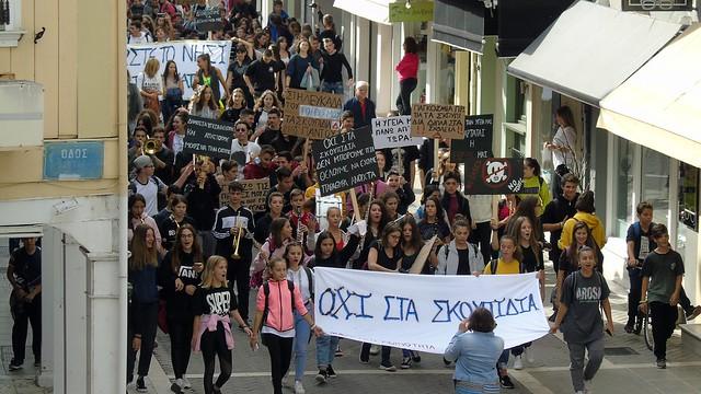 Μαθητική κινητοποίηση στη Λευκάδα ενάντια στα απορρίμματα