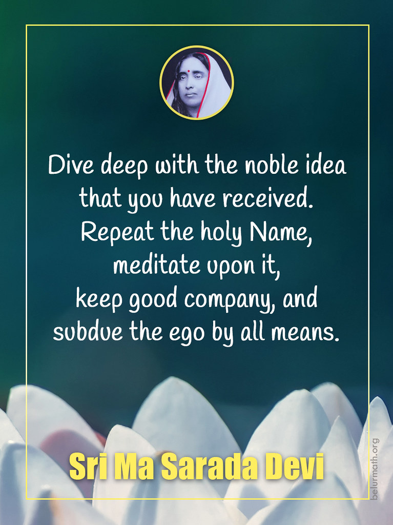 Inspiration Holy Mother Sri Sarada Devi