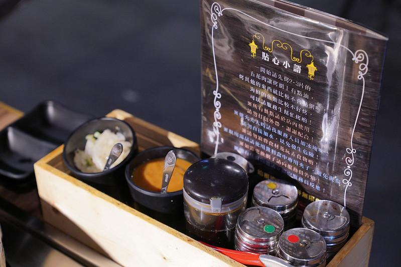 月桂炭火燒肉 (6)