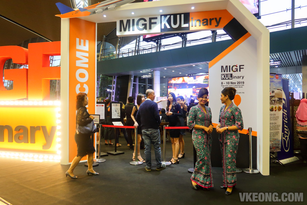 MIGF-KULinary-KLIA-2019-Entrance