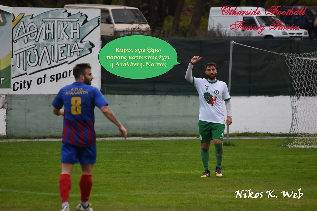 otherside football funny stories No 43