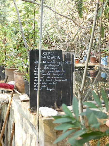 kouros paradiesgarten