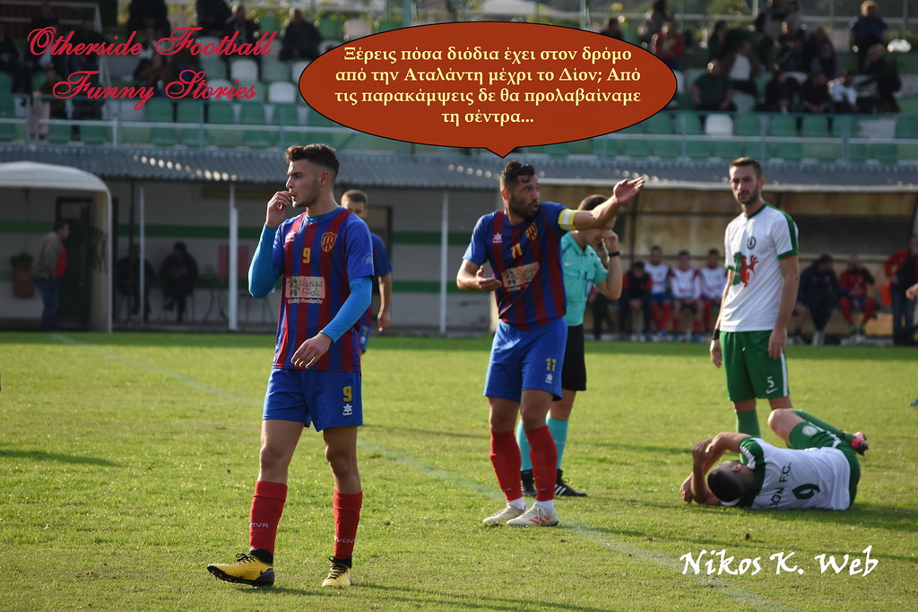 otherside football funny stories No 44