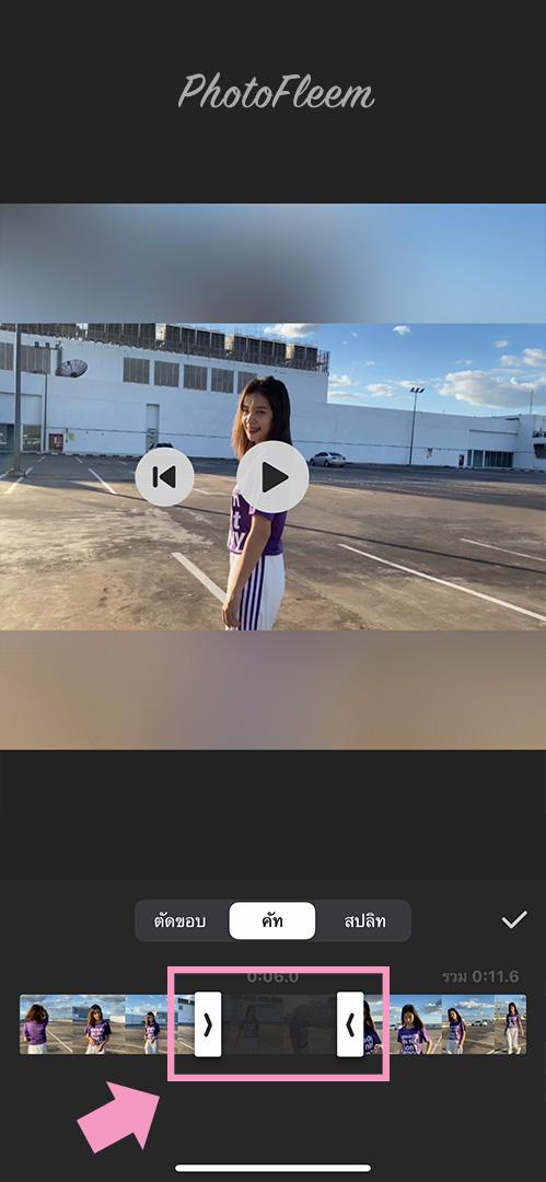 InShot-Edit-cut-video-05