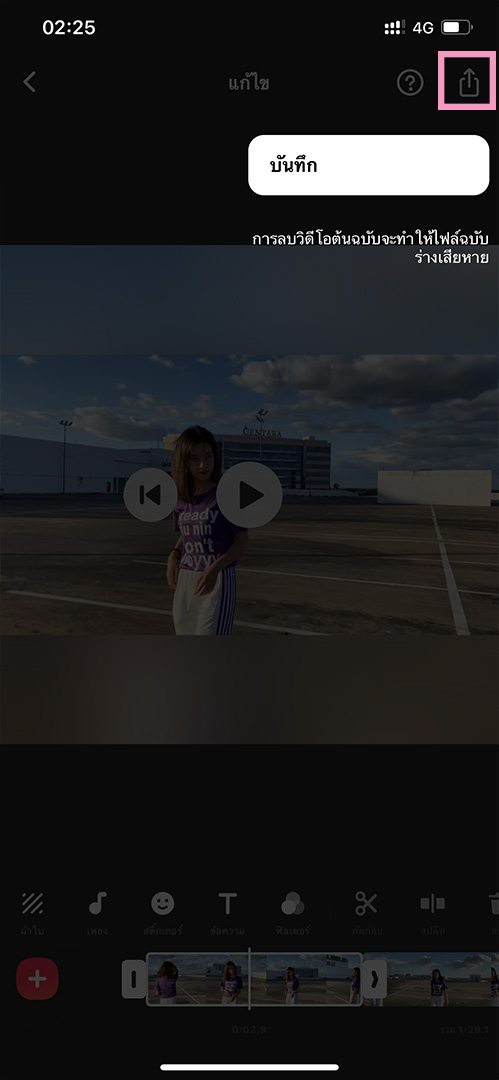 InShot-Edit-cut-video-09