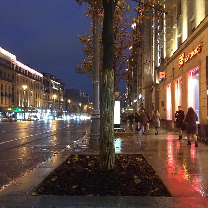 Осень в центре Москвы