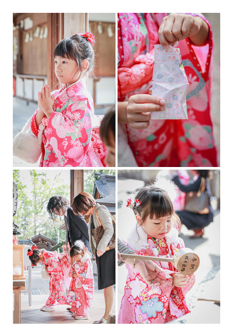 姉妹そろって七五三 神社のおみくじは大吉