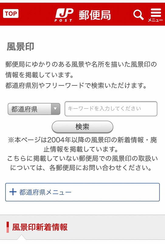 IMG_7274-2