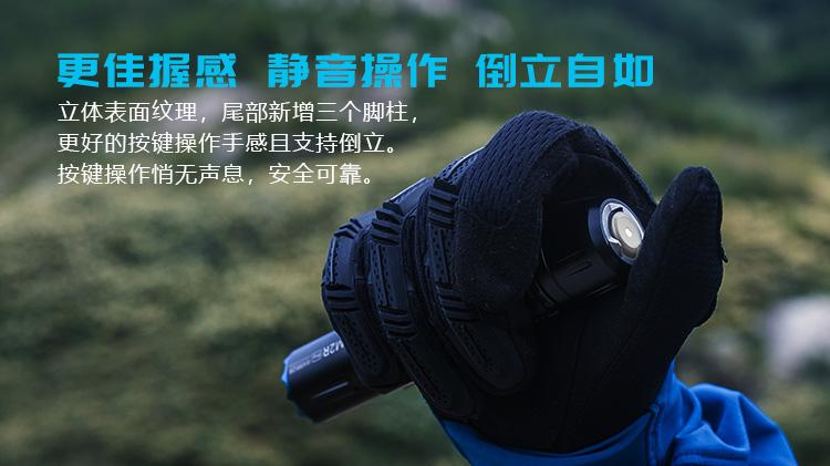M2R-PRO发布图中文750+_07