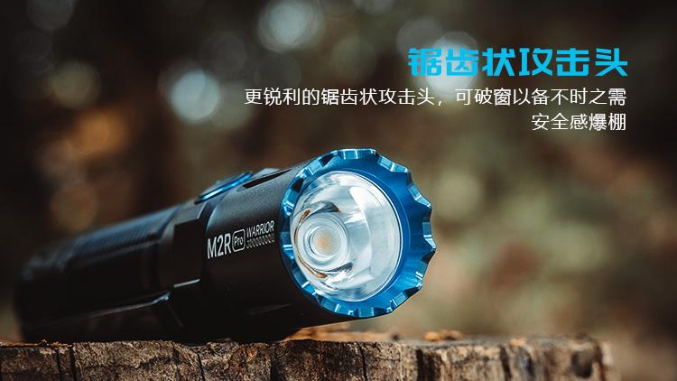 M2R-PRO发布图中文750+_05