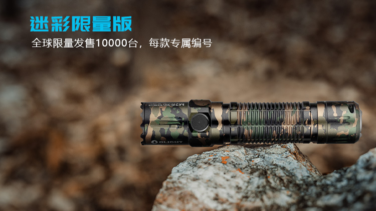 M2R-PRO发布图中文750+_02