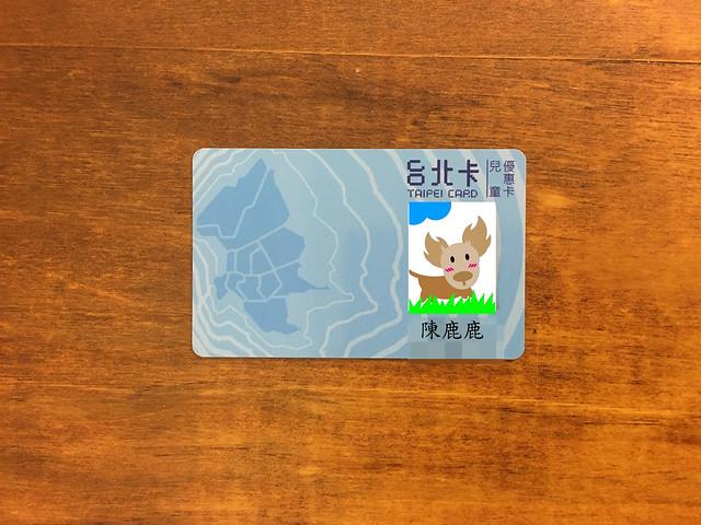 鹿鹿的台北卡示意圖