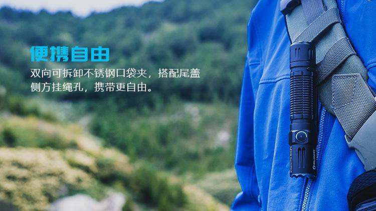 M2R-PRO发布图中文750+_09