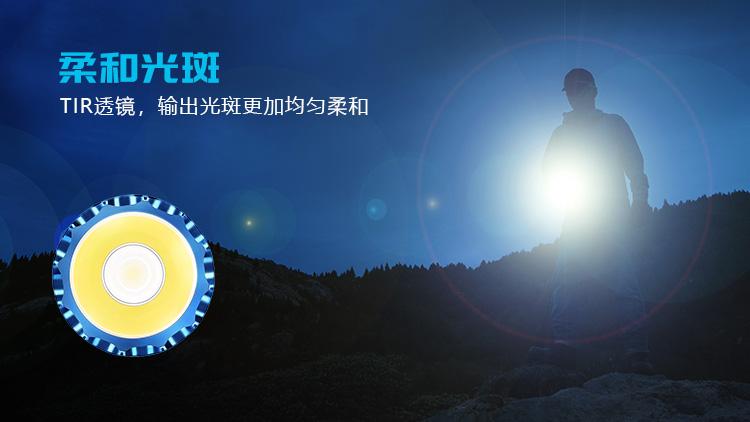 M2R-PRO发布图中文750+_06