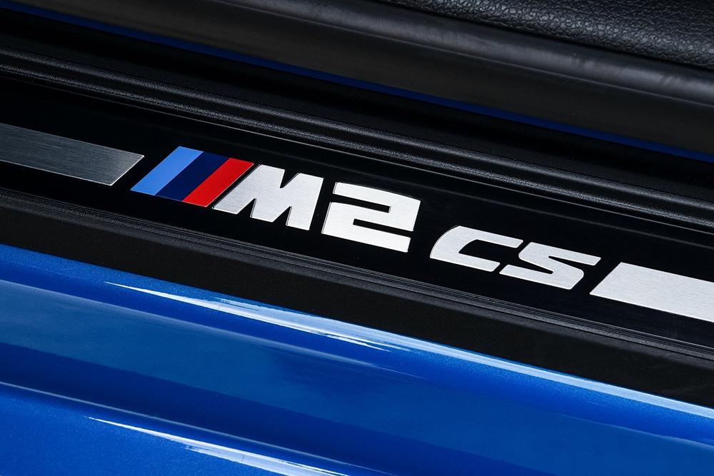 2020-BMW-M2-CS-61
