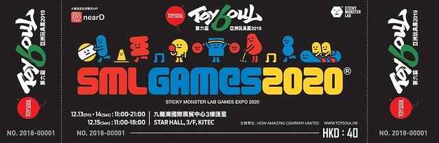 冬季必朝聖的香港玩具盛事!【亞洲玩具展 TOYSOUL 2019】將於 12 月 13 日火熱展開!宣傳海報&多款門票設計公開