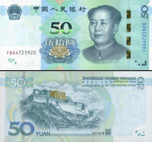 50 Yuanov Čínska ľudová republika 2019, P915