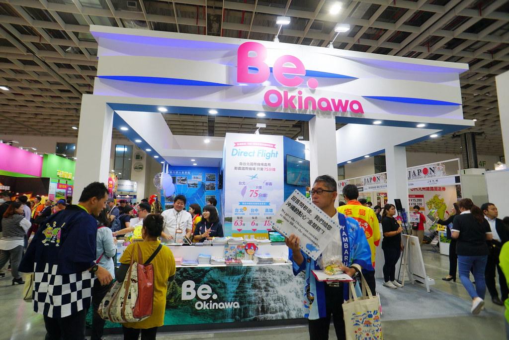 2019ITF台北國際旅展攻略優惠2019ITF台北國際旅展攻略優惠