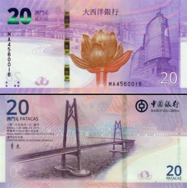 20 Patacas Macao 2019, P123 Banco Da China