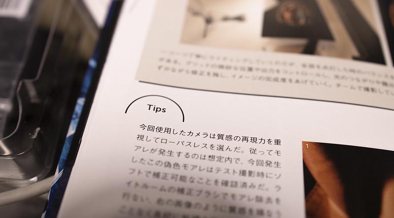 Still Life Imaging スタジオ撮影の極意_04