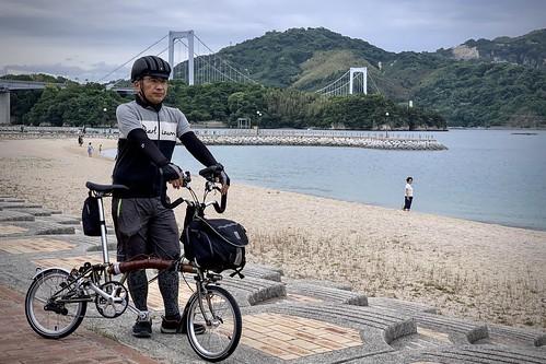 Shimanami Kaido , Japan