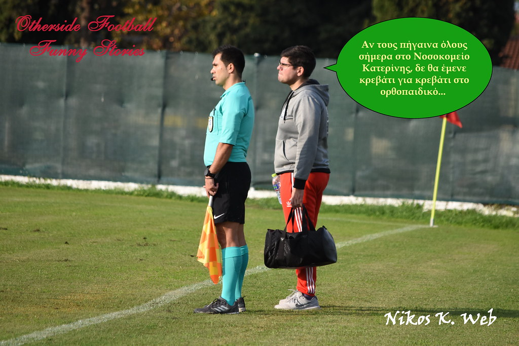 otherside football funny stories No 45