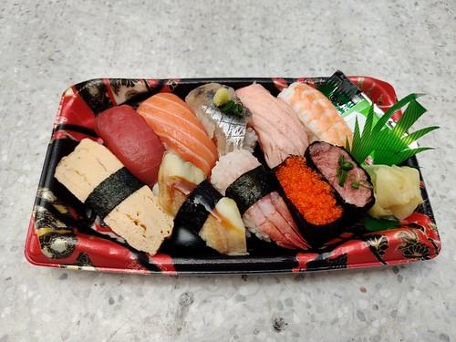 Demae Sushi