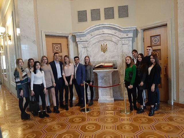 Екскурсія студентів Університету «КРОК» до Верховної Ради