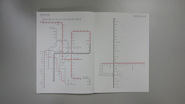 捷運路線圖@Take a Note 2020手帳