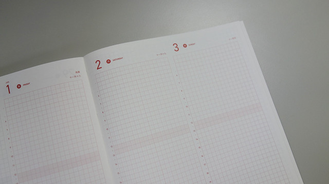 每日的時間軸@Take a Note 2020手帳